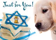 donation card_happyhanukkah_InHonorOf